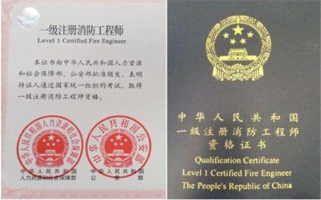 国家补贴政策出台:持有这些职业资格证书的人,可享受国家补贴